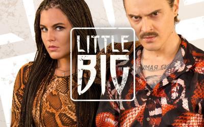 Internetové šialenstvo Skibidi naživo na Slovensku, Little Big vystúpia v Bratislave